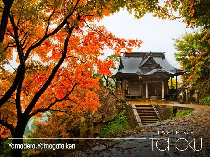Yamagata in Tohoku Prefecture