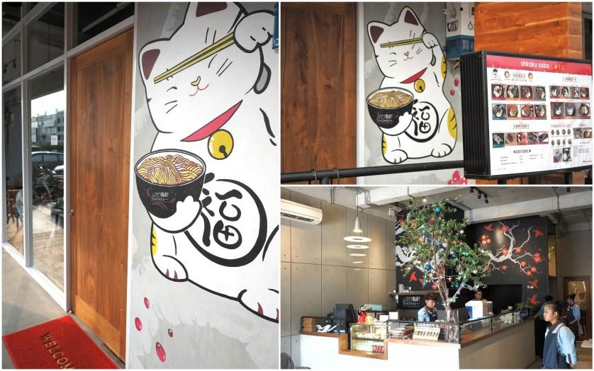 Cute Cat at Shiraku Soba PIK by Myfunfoodiary