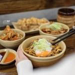 [NEW POST] Kuliner Makin Seru Dengan Deals Promo Menarik di LaKupon