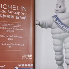 [SINGAPORE] Michelin Guide Restaurants: OSIA, and L'Atelier