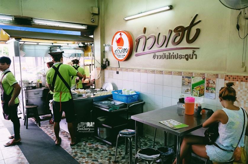 THAILAND] Bangkok Best Chicken Rice: Kuang Heng VS Go-Ang