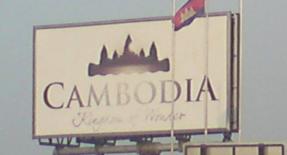 cambodia border crossin