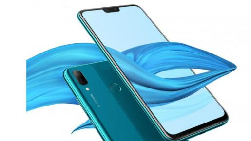 huawei y9 2019 ful specifications and feature price in indial