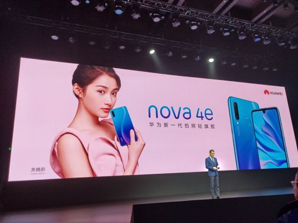 huawei nova 4e launched price specs