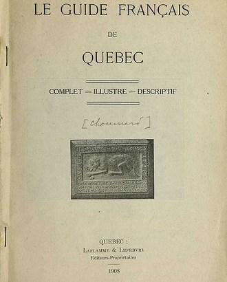 英語とフランス語のバイリンガル都市、カナダのモントリオール