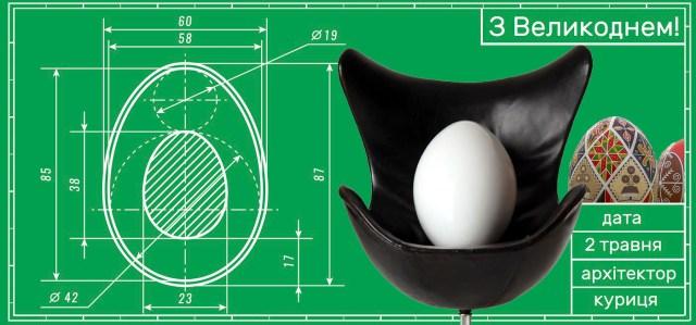 декоративные яйца из пластика