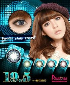 Pandora_Vanila_Shake_4tone_Blue