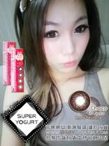 model-super-yogurt-choco4