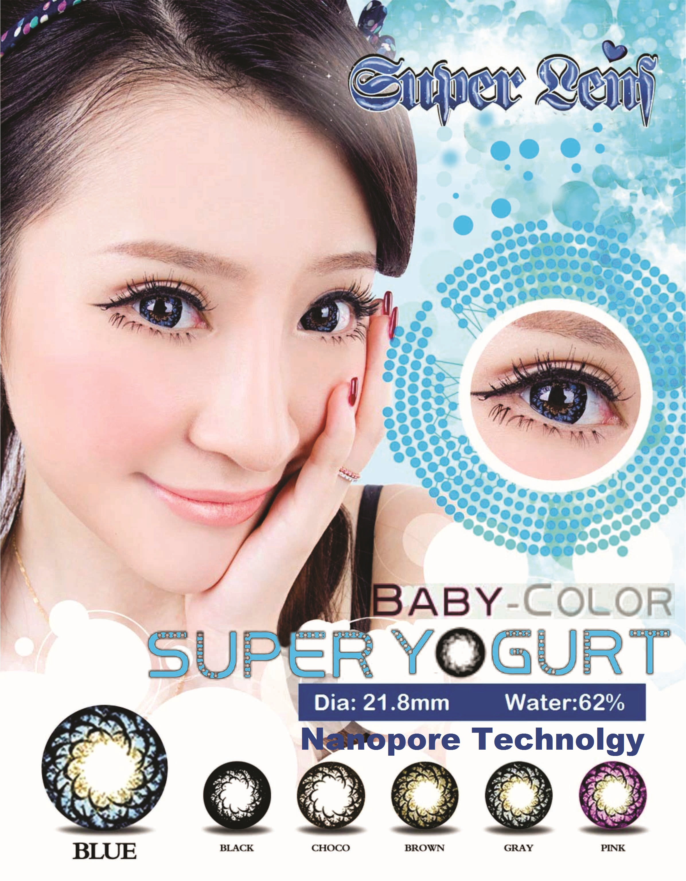 Baby Color Softlens Super Yogurt Mygeolens Dropship Softlens