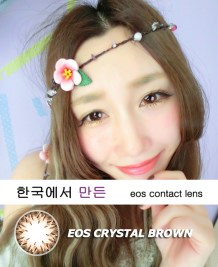 CRYSTAL-BROWN