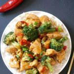 Healthy Chinese Chicken and Broccoli Stir Fry in a fantastic brown sauce, a delicious recipe that is ready in under 30 minutes. It's the perfect choice if time is short, but you don't want to compromise on taste. Nutritious, easy to make, and delicious, what a winner!