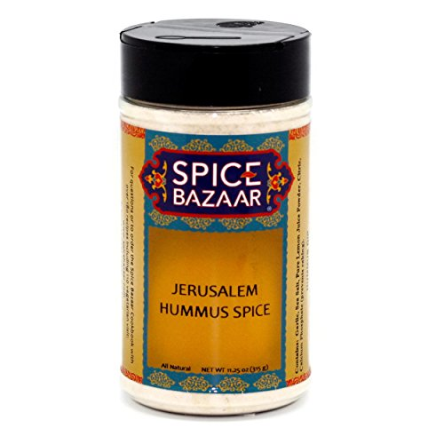 Spice Bazaar Hummus Spice (Jerusalem) – 11.25 oz