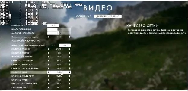 For Battlefield One: