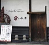 hiroshima cafe