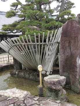 Daiganji temple