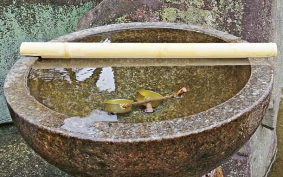 Misogi basin. 1