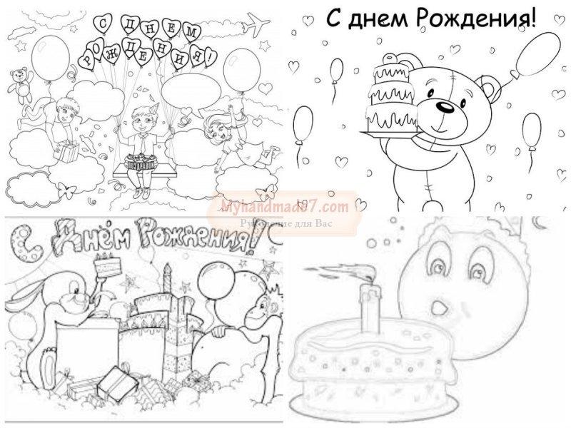 Какую можно нарисовать открытку на день рождения бабушки