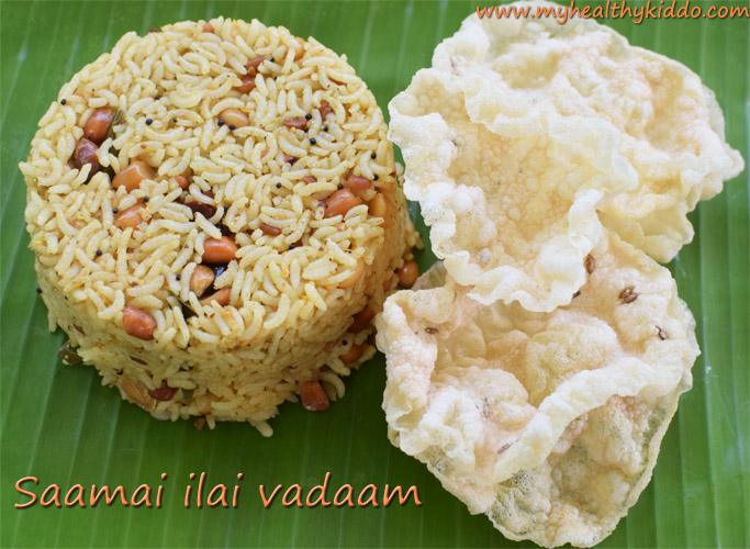 Little Millet Vadaam-3