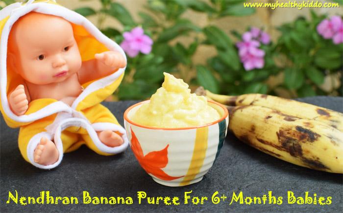 Boiled Nendran banana puree for babies 1