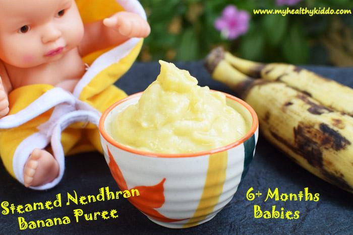 Boiled Nendran banana puree for babies 3
