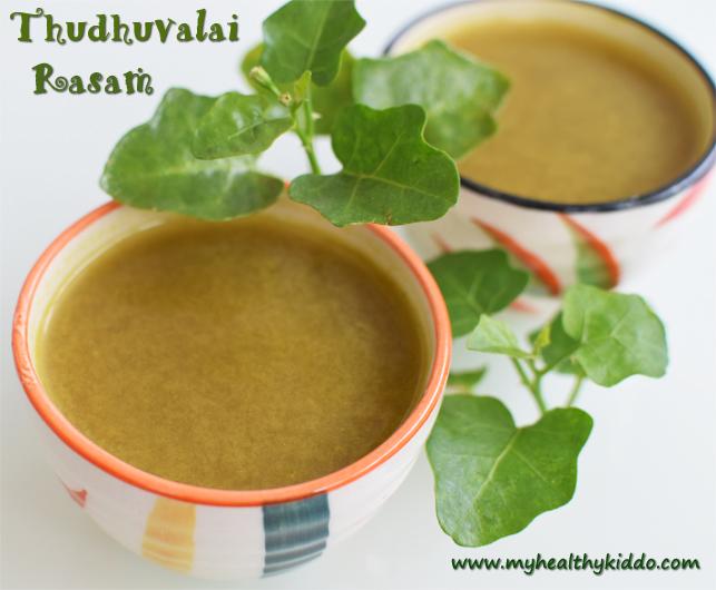 thudhuvalai-rasam-cold-recipe-2