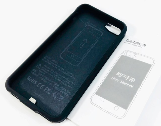 Marsno iPhone Battery Case
