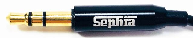 Sephia SP9090 Earphones