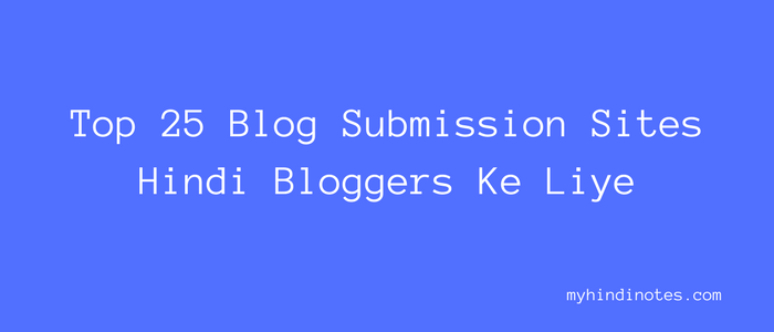 top 25 blog submission sites