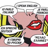 Imparare le lingue? Con BAKECA.IT non è mai stato così semplice!