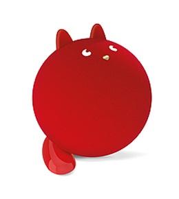 http://www.pupa.it/ita/cofanetti/pupa-cat/Product/pupacat-4.aspx