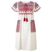http://www.johnlewis.com/star-mela-lina-embroidered-dress-multi/p2643059?s_afcid=af_92295&awc=1203_1463487228_fc20e63e5b1388d89cd73465b3ac1834