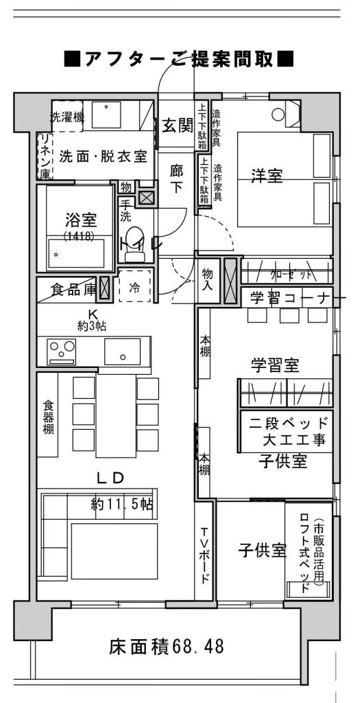 提案R B&A 5人家族 PLAN68.48 KADO W=6.4 S=10.7