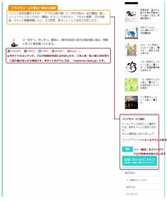 ホーム紹介画像3