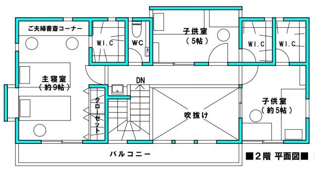 陽の当る家 2階