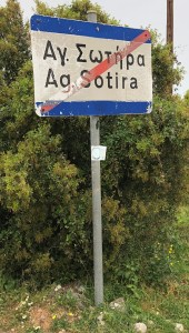 Sotira Sign Cropped