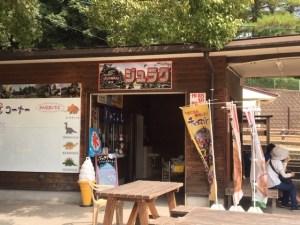 ひがし公園の売店