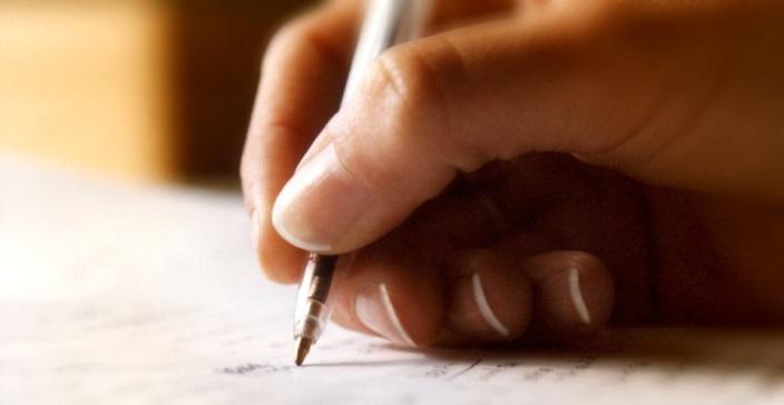 school admission essay
