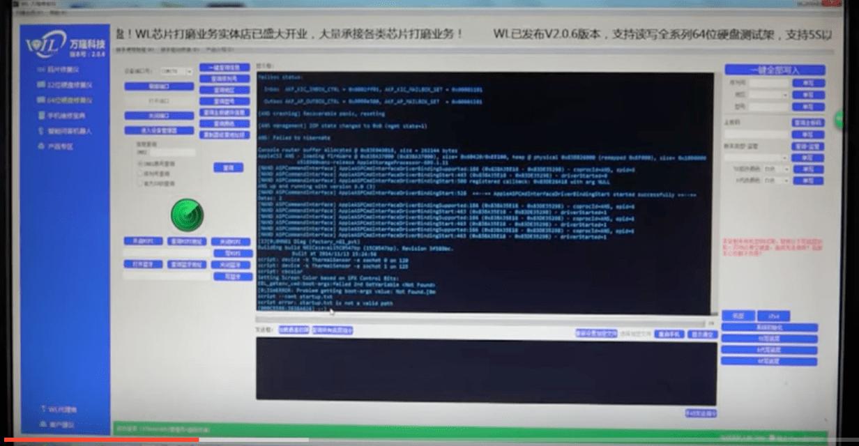 Download Icloud Unlock Flash Imei Chip Software Unlock