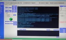 download unlock icloud tool