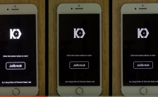 KeenLab jailbreak iOS 10.3.2 & 11 beta demo MOSEC 2017