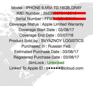 IMEI Checker: icloud / sim lock / sold by