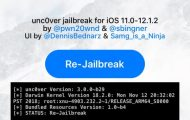 How To Jailbreak iOS 12 No Computer