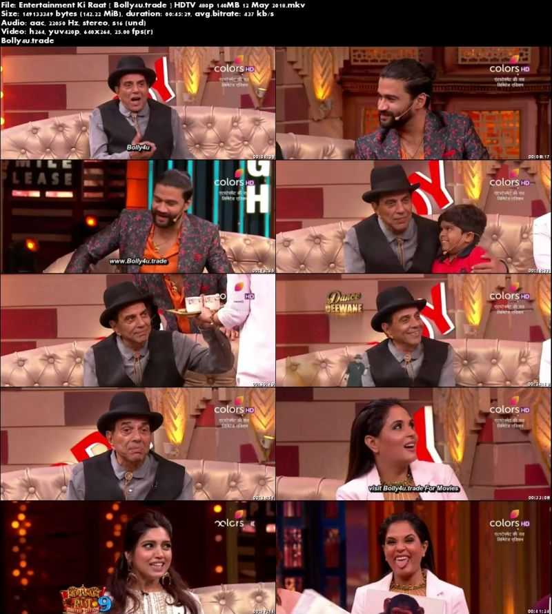 Entertainment Ki Raat HDTV 480p 140MB 12 May 2018