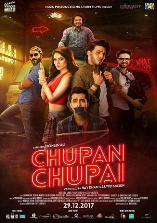 Chupan Chupai 2018 Pakistani Full Urdu Movie Download HD 720p bolly4u