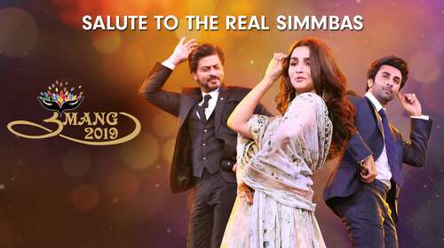 Umang 2019 HDTV 350MB Main Event 03 Feb 2019 Watch Online Free Download bolly4u