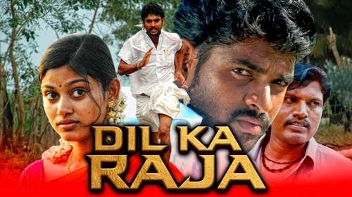 Dil Ka Raja 2019 HDRip 300MB Hindi Dubbed 480p Watch Online Free Download bolly4u