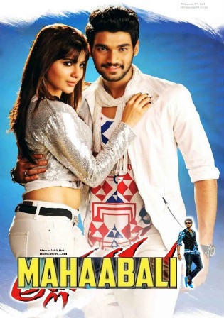 Mahaabali 2019 HDTV 300MB Hindi Dubbed 480p Watch Online Full Movie Download bolly4u