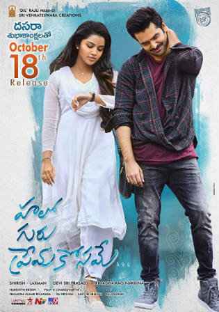 Hello Guru Prema Kosame 2018 HDRip 400MB UNCUT Hindi Dual Audio 480p Watch Online Full Movie Download bolly4u