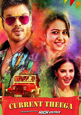 Current Theega 2014 HDRip 400Mb UNCUT Hindi Dual Audio 480p Watch Online Full Movie Download bolly4u