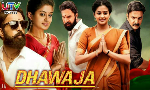 Dhwaja 2019 HDRip 999MB Hindi Dubbed 720p Watch Online Full Movie Download bolly4u